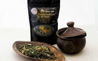 Монастырский чай – правда или обман