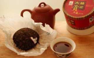 Пуэр Юньнань — вся древность Китая в вашей чашке