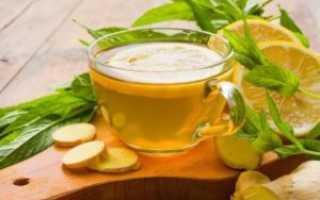 Чем полезен зеленый имбирный чай