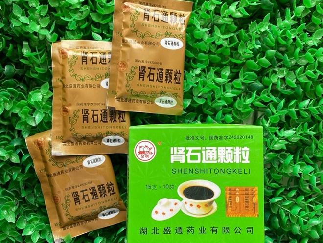 Чай Шеншитонг в пакетиках